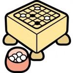 囲碁で小学生の頭が良くなる!?