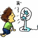 扇風機の子供の安全対策について