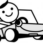 こうすれば自動車保険は安くなる!?満足度ランキング!