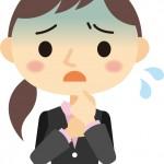 うつ病と心と問題について